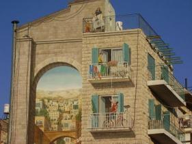 רחוב בצלאל בירושלים