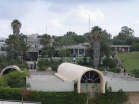 מוזיאון ארץ ישראל בתל אביב