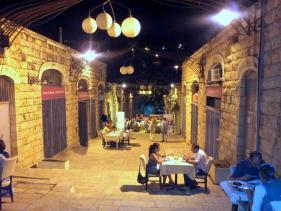 מסעדת האקליפטוס חוצות היוצר ירושלים כשר