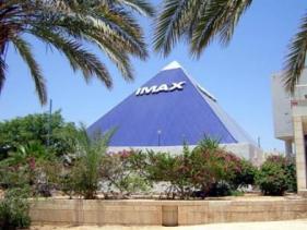 The Max מתחם האיימקס לשעבר באילת