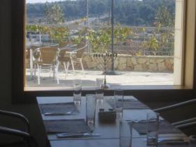 נוף מסעדת ביקב