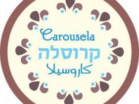 מסעדת קרוסלה - ירושלים