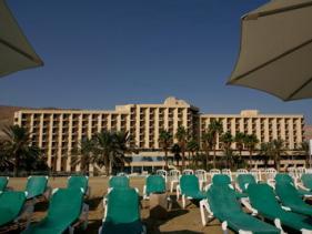 מלון לאונרדו פלאזה בים המלח
