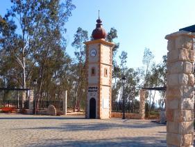 פארק גן מיקולוב בקצרין