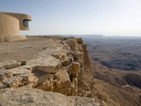 מרכז המבקרים של מצפה רמון