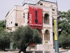 מוזיאון על התפר בירושלים