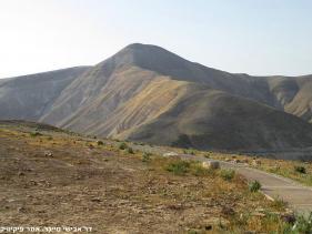 הר הסרטבה בבקעת הירדן