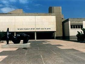 מוזיאון תל אביב לאמנות