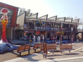 שווארמה השף בפיאצה, מרכז מסחרי איתן קצרין