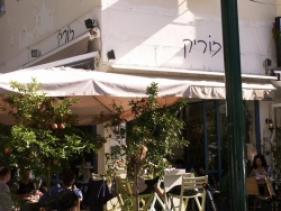 קפה זוריק ברחוב יהודה המכבי - כיכר מילאנו